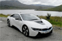 New BMW i8 Hybrid gallery